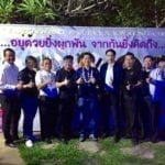 FAREWELL PARTY FOR MR. VACHIRA THANINSORN