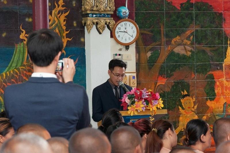 Disseminating Legal Knowledge to Pattaya Remand Prison